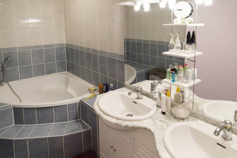 Vente appartement Lyon 8ème 186000€ - Photo 8