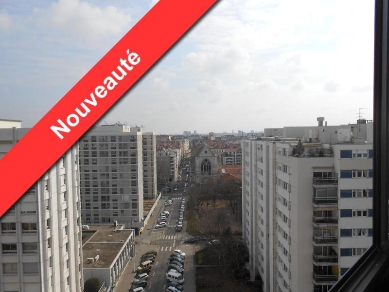 Location appartement Lyon 6ème 890€cc - Photo 1