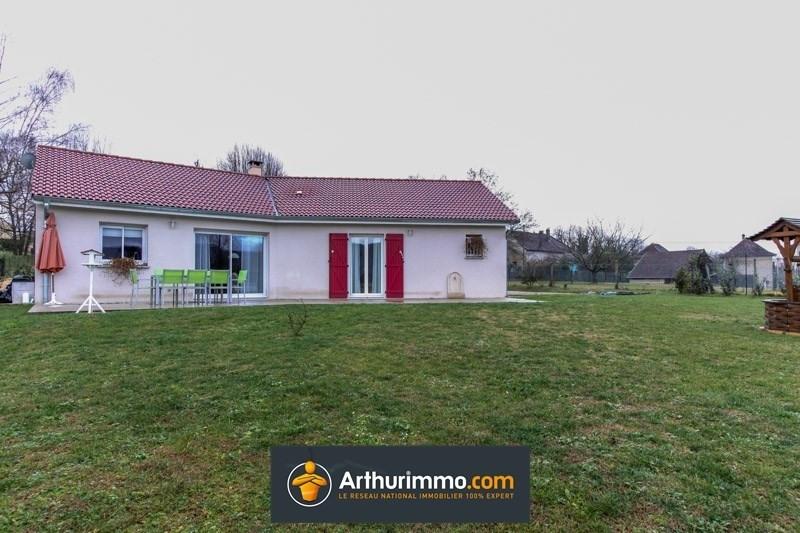 Vente maison / villa Les avenieres 220000€ - Photo 3