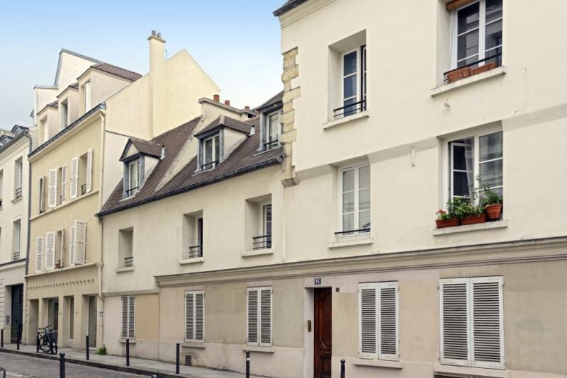 Престижная продажа квартирa Paris 5ème 395000€ - Фото 8