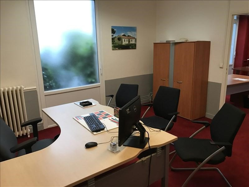 Location local commercial Soissons 1000€ HT/HC - Photo 3
