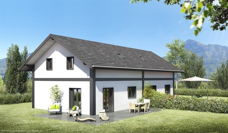 Maison  4 pièces + Terrain Viry (74580) par NATURE & BOIS
