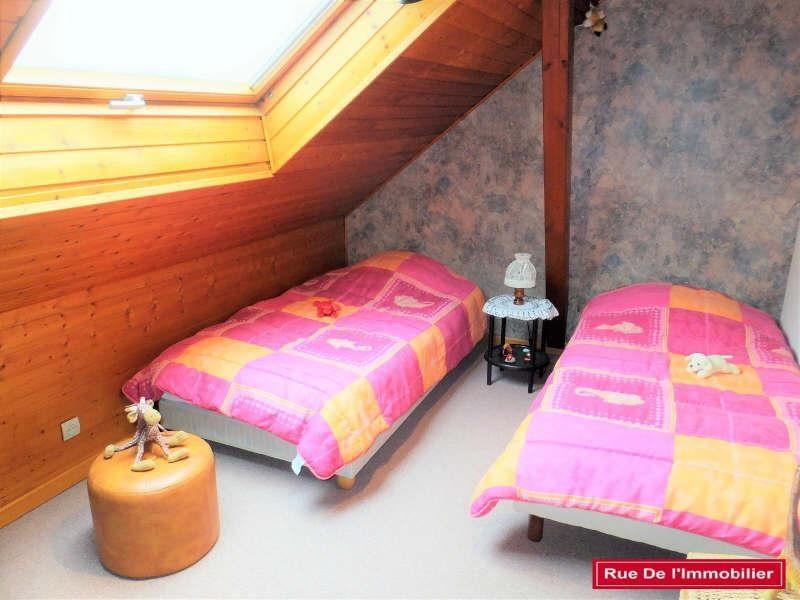 Vente maison / villa Gundershoffen 234000€ - Photo 7