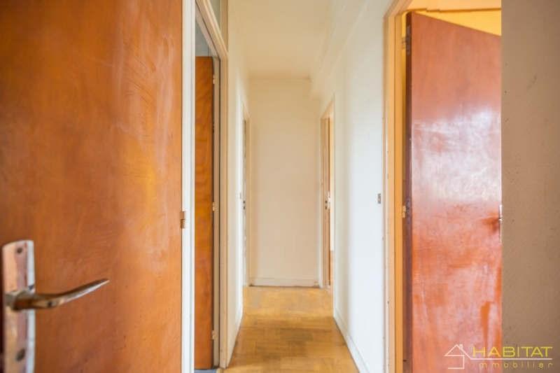 Vente appartement Noisy le sec 212000€ - Photo 4