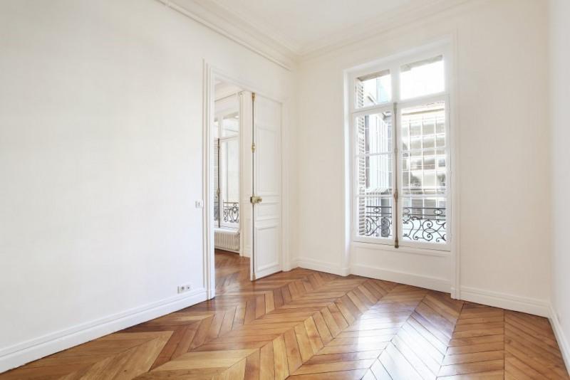 Aрендa квартирa Paris 6ème 6260€ CC - Фото 20