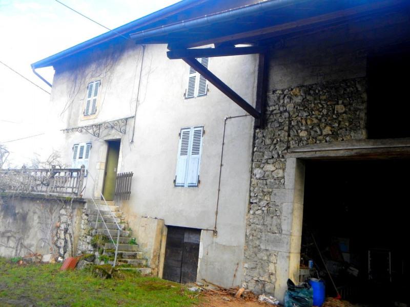 Verkoop  huis Virignin 97200€ - Foto 1