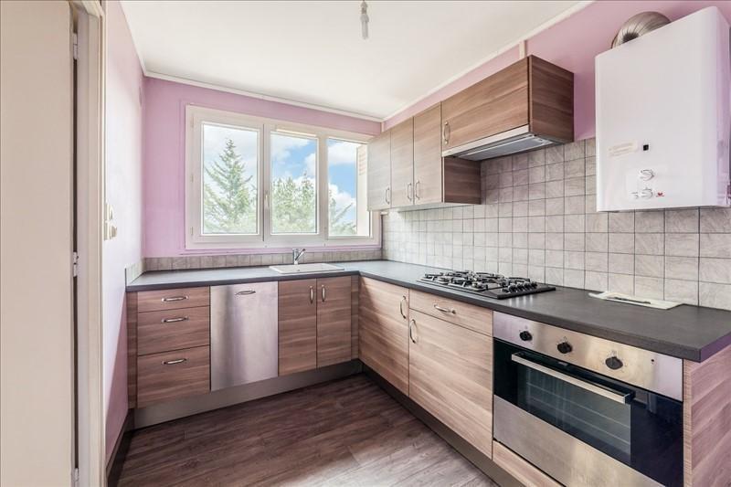 Produit d'investissement appartement Ecully 166000€ - Photo 2