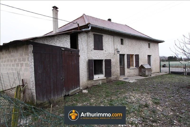 Sale house / villa Le bouchage 94500€ - Picture 1