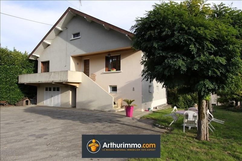 Vente maison / villa St chef 205000€ - Photo 1