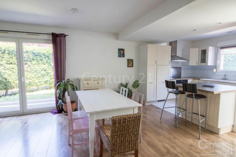 Vente maison / villa Plaisance du touch 279775€ - Photo 4