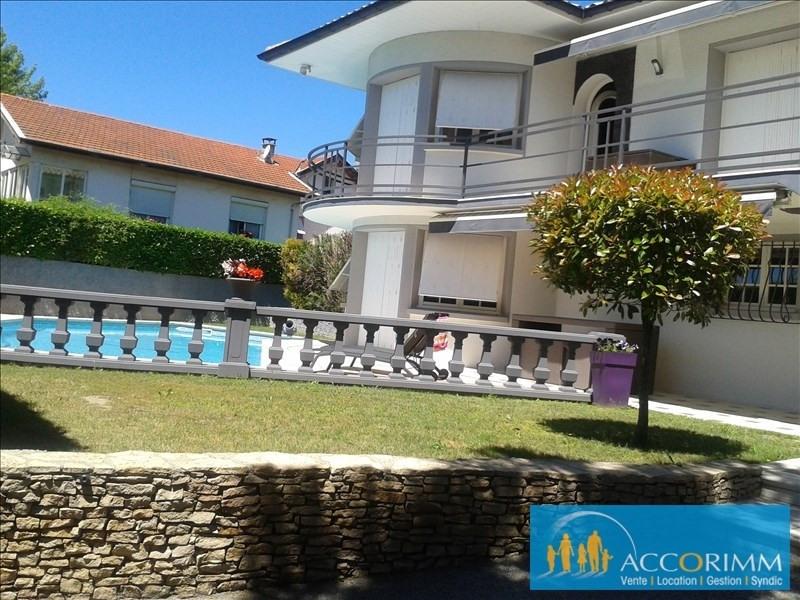 Продажa дом Communay 450000€ - Фото 5