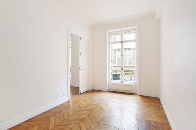 Aрендa квартирa Paris 6ème 5965€ CC - Фото 14
