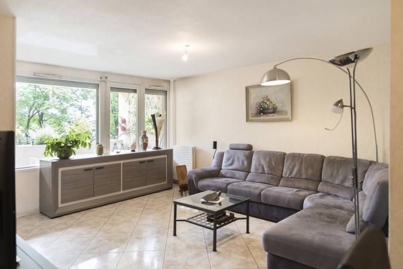 Vente appartement Lyon 8ème 186000€ - Photo 6