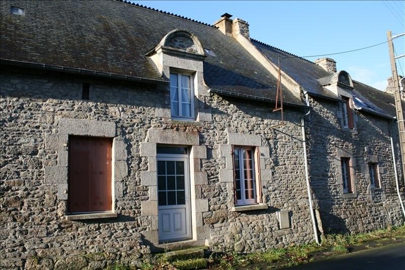 Vente maison / villa Guegon 85600€ - Photo 10