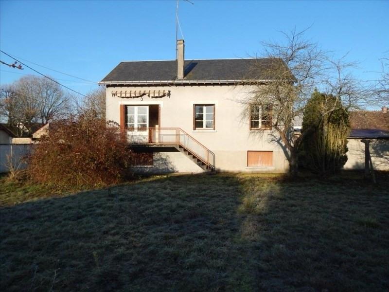 Vente maison / villa Vendome 74000€ - Photo 1