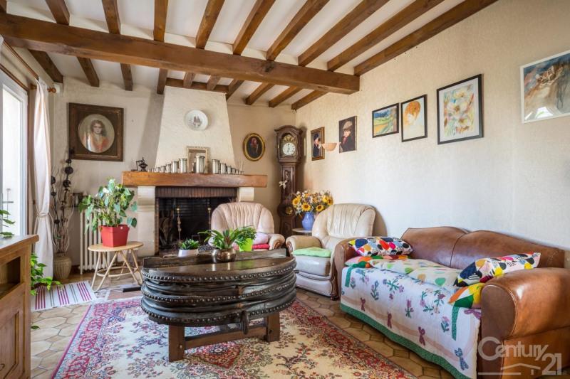 Vendita casa Ifs 229000€ - Fotografia 6