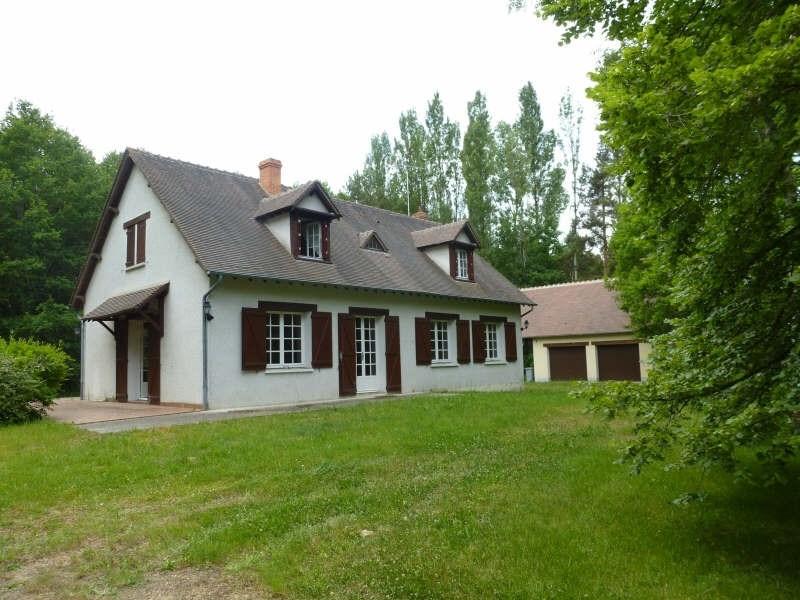 Vente maison / villa Tigy 262000€ - Photo 1