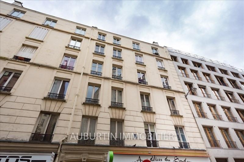 Vente appartement Paris 18ème 185000€ - Photo 6