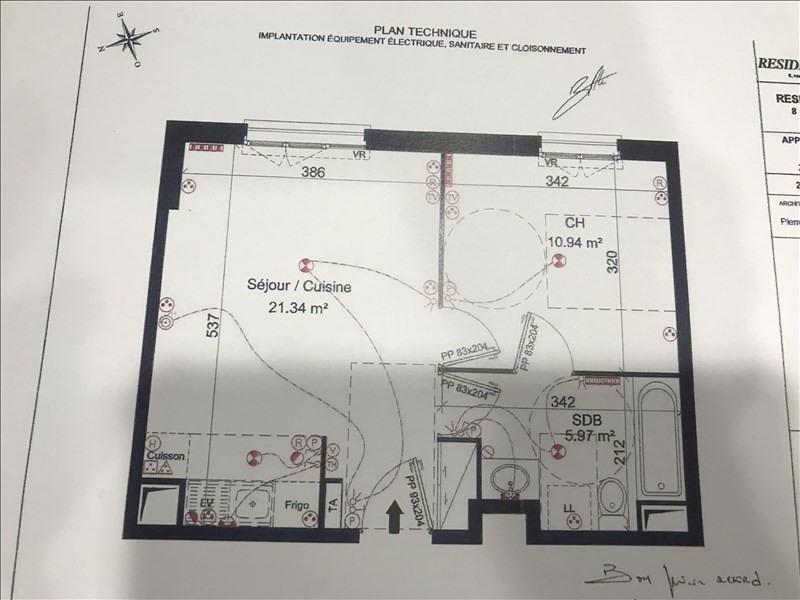 Location appartement Plaisir 820€ CC - Photo 7