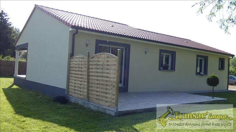 Vente maison / villa Courpiere 219420€ - Photo 3