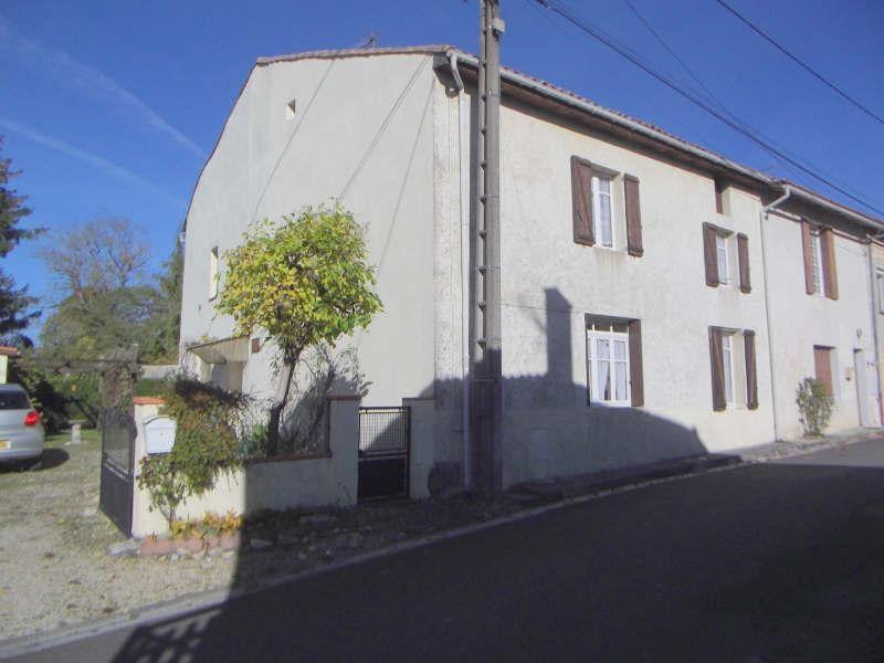 Vente maison / villa Aigre 68500€ - Photo 1