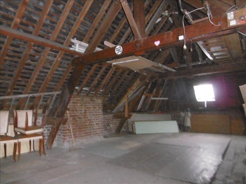 Vente maison / villa St quentin 72900€ - Photo 3