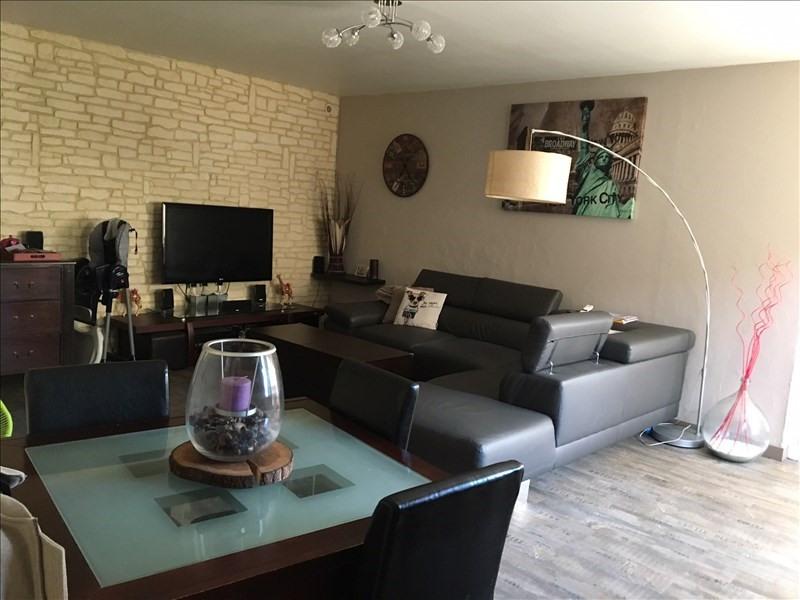 Vente maison / villa Iteuil 123000€ -  6