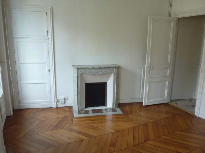 Location appartement Paris 1er 3981€ CC - Photo 6