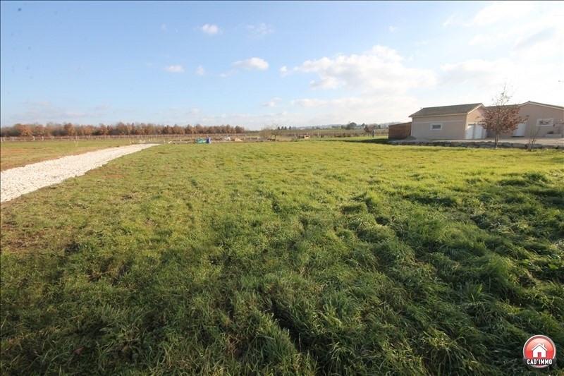 Sale site St laurent des vignes 48500€ - Picture 4