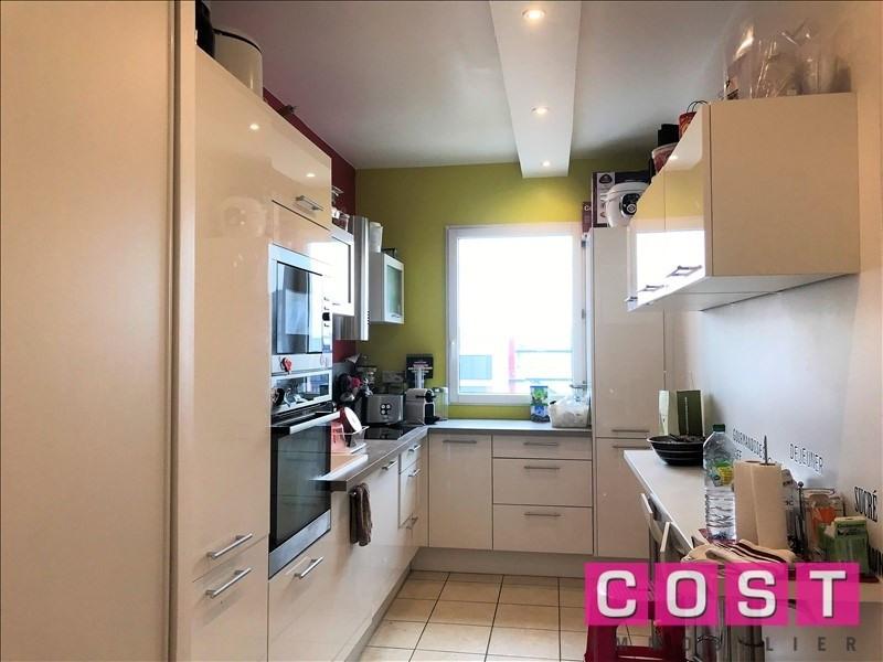 Revenda apartamento Asnieres sur seine 459000€ - Fotografia 7
