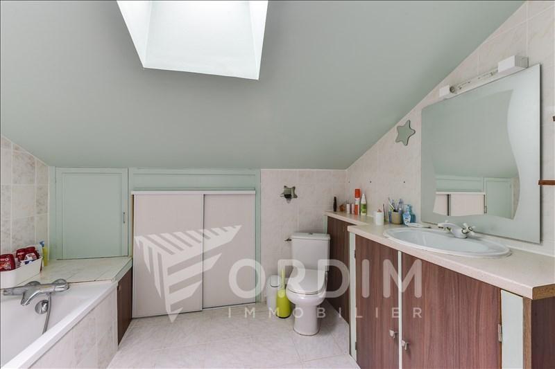 Vente maison / villa Donzy 74000€ - Photo 10