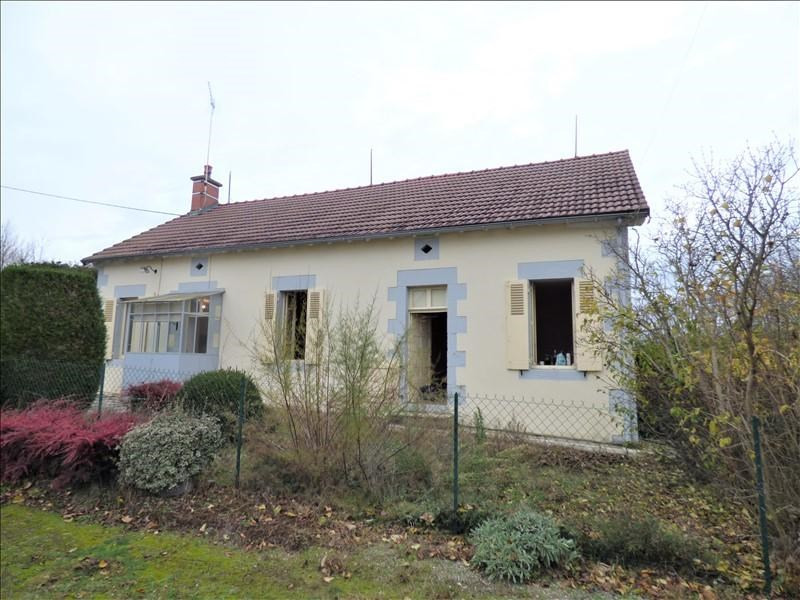 Vente maison / villa Cressanges 60000€ - Photo 1