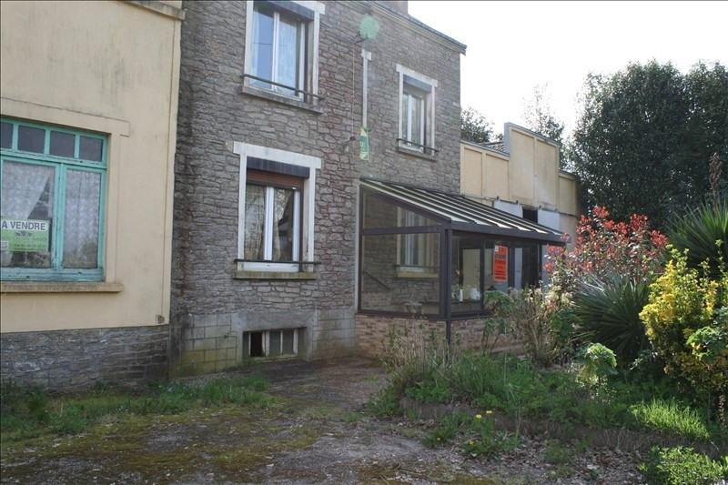 Vente maison / villa Pleugriffet 49000€ - Photo 2