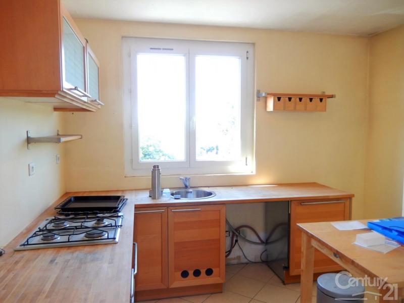 Vente appartement Tassin la demi lune 151000€ - Photo 3