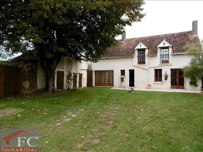 Vente maison / villa Fortan 123300€ - Photo 1