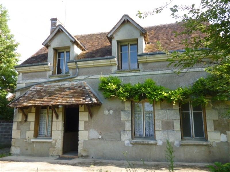 Vente maison / villa Vendome 96000€ - Photo 1