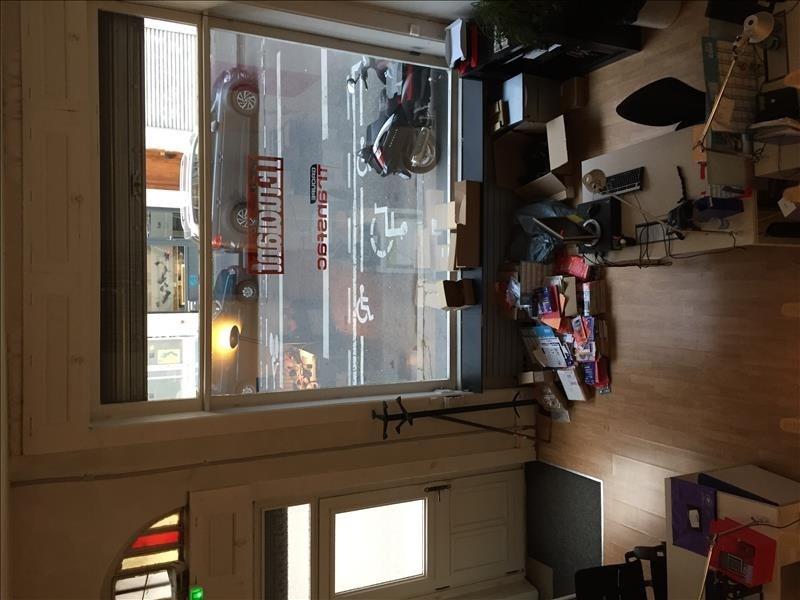 Location local commercial Lyon 7ème 1173€ HT/HC - Photo 7