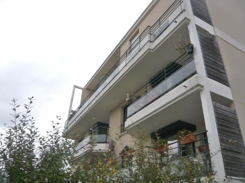 Vente appartement Nogent sur marne 419900€ - Photo 9