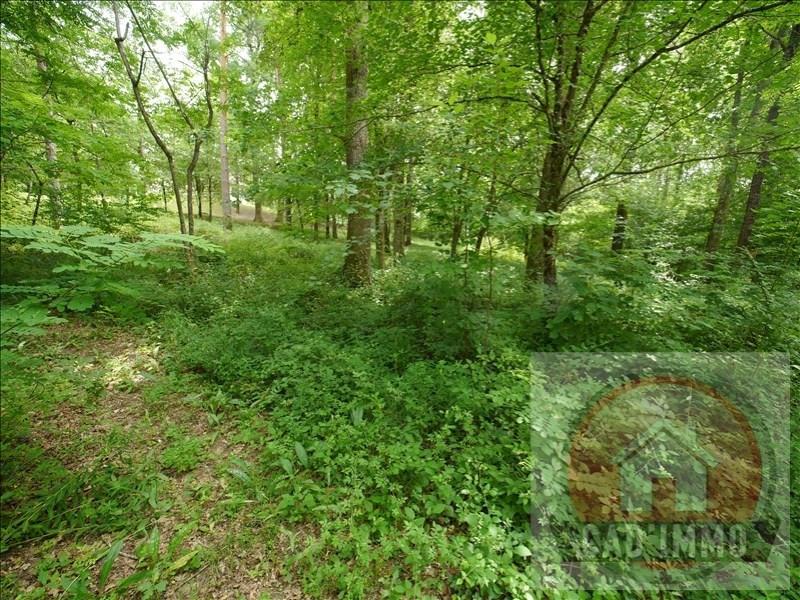 Vente terrain Bergerac 14000€ - Photo 3