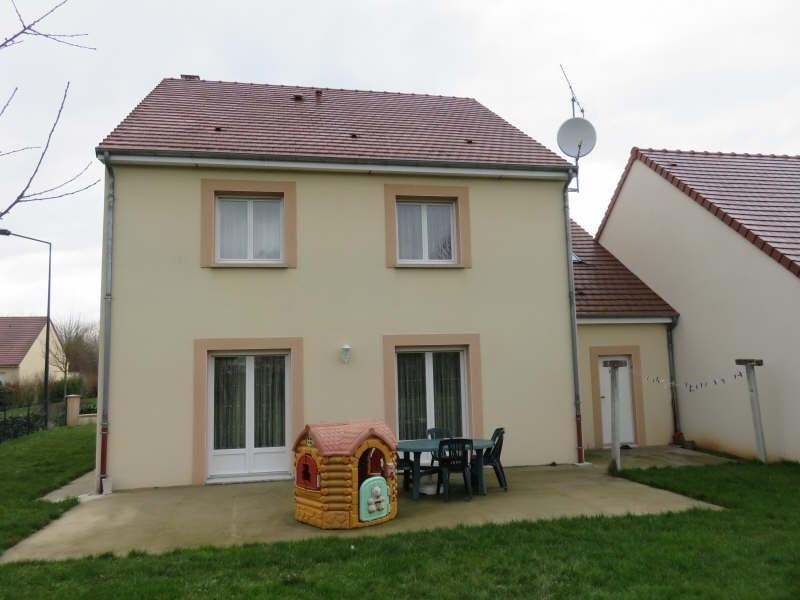 Vente maison / villa Alencon 232000€ - Photo 9