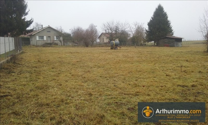 Vente terrain Belmont 72 000€ - Photo 1