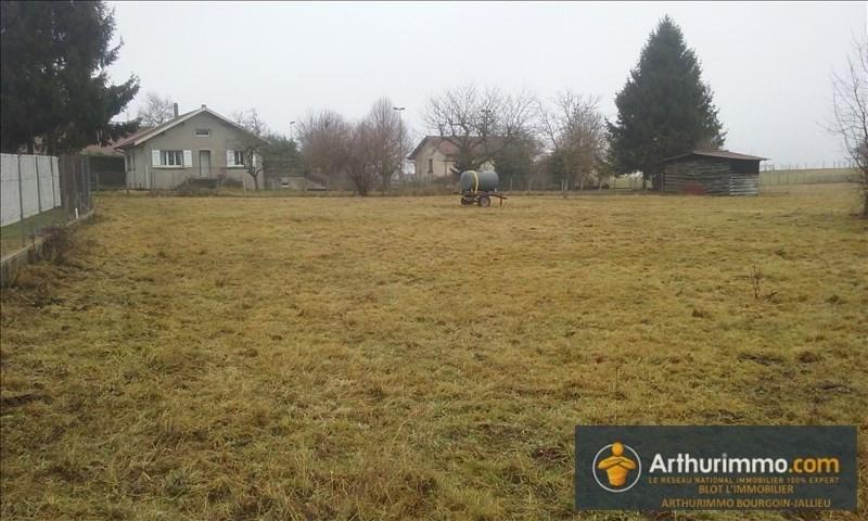 Vente terrain Belmont 65000€ - Photo 1