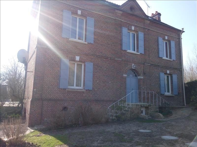 Location appartement Beauvais 626€ CC - Photo 1