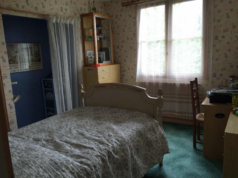 Vente maison / villa Vouneuil sous biard 252000€ - Photo 7