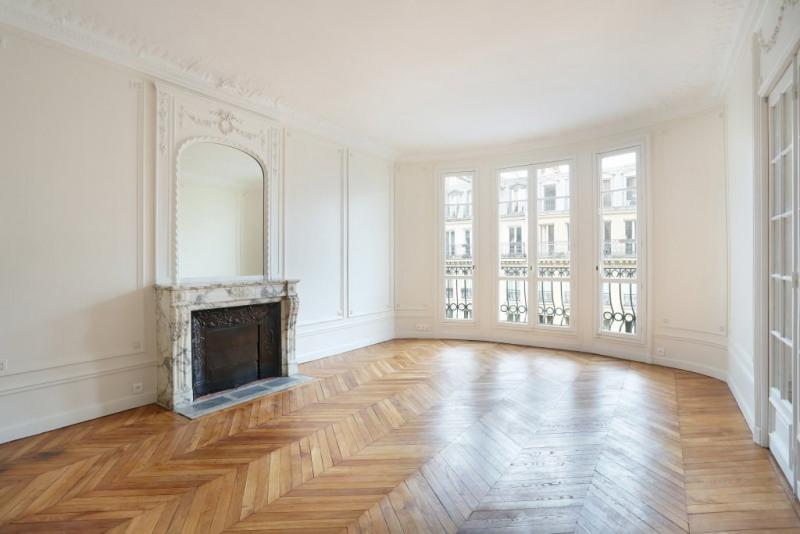 Aрендa квартирa Paris 5ème 5950€ CC - Фото 5