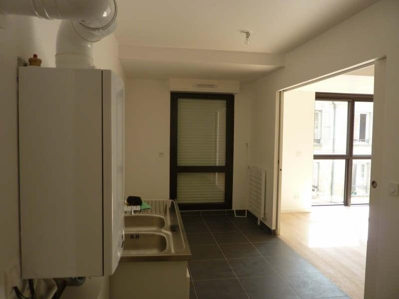 Location appartement Fontainebleau 1400€ CC - Photo 3