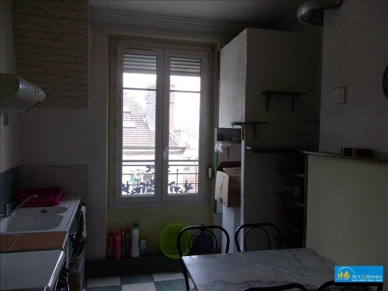 Rental apartment Villeurbanne 610€ CC - Picture 5