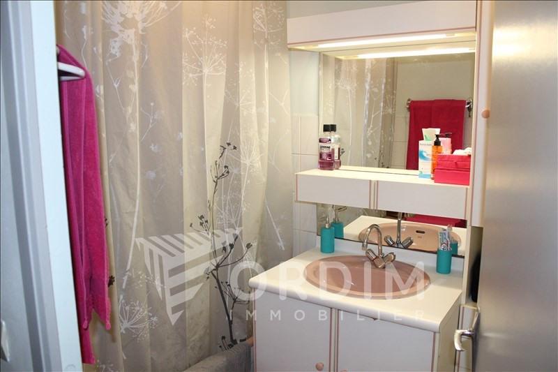 Rental apartment Auxerre 518€ CC - Picture 6