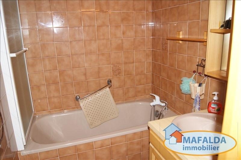 Vente appartement Mont saxonnex 107000€ - Photo 5