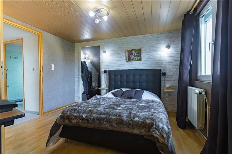 Vente maison / villa Saone 254000€ - Photo 11